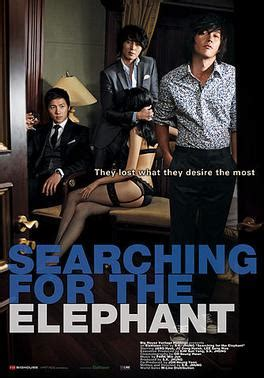 Searching for the Elephant - Wikipedia