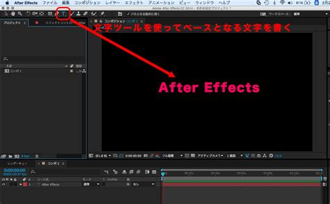 After Effectsでロゴや文字に光を走らせる方法